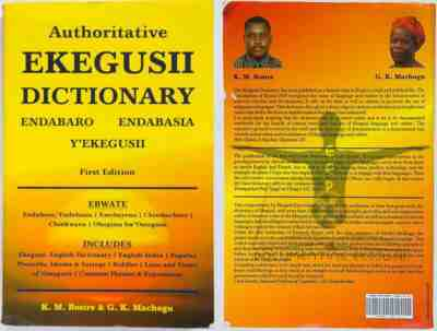 Authoritative Ekegusii Dictionary now published